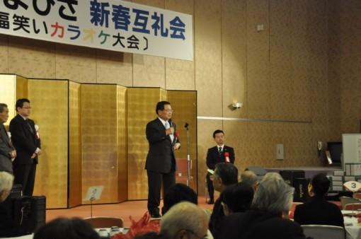 平成23年新春互礼会カラオケ大会