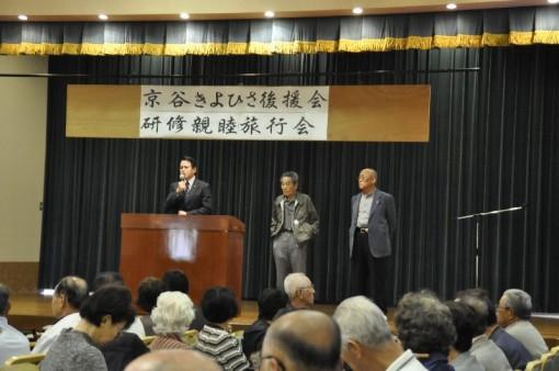 2010/10/3 日帰り研修親睦会